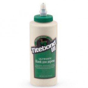 Профессиональный клей для дерева Titebond III Ultimate (титебонд) 473мл