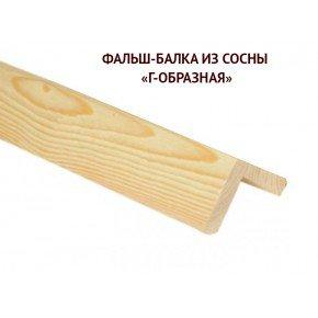 Фальш-балка из сосны «Г-образная» 100х190 мм - с покраской