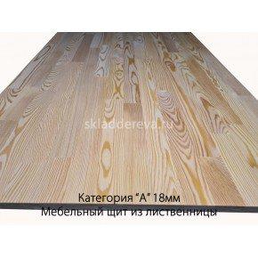 Мебельный щит из лиственницы категория А 18мм×600мм×1500мм