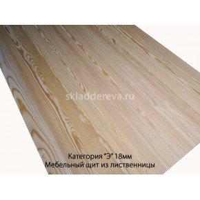 Мебельный щит из лиственницы категория Э 18мм×300мм×1200мм
