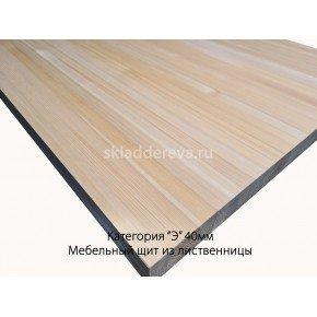 Мебельный щит из лиственницы категория Э 40мм×500мм×2000мм