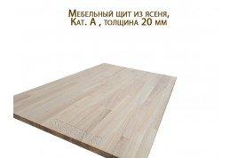 Мебельный щит из ясеня категория А 20мм×200мм×1000мм