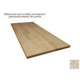 Мебельный щит из дуба категория А 1200мм×2500мм×40мм