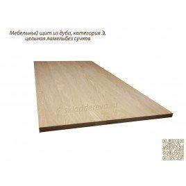 Мебельный щит из дуба категория Э 600мм×1600мм×40мм
