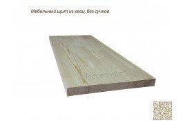 Мебельный щит из сосны без сучков 300мм×3000мм×28мм