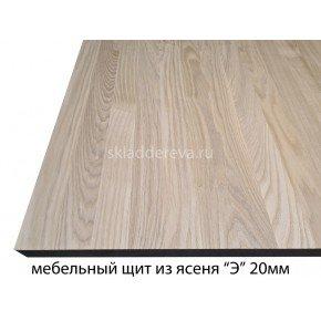 Мебельный щит из ясеня категория Э 20мм×620мм×900мм