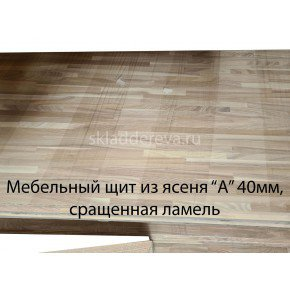 Мебельный щит из ясеня категория А 40мм×600мм×1700мм