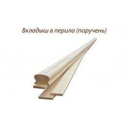 Вкладыш в поручень дуб 10х60 мм 2000 мм (под заказ)