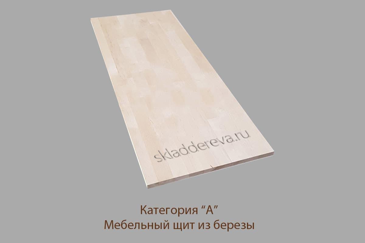 Мебельный щит из березы